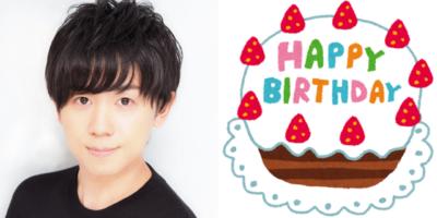 9月7日は山下大輝さんのお誕生日