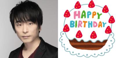 9月8日は関智一さんのお誕生日