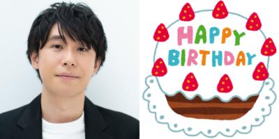 9月12日は鈴村健一さんのお誕生日