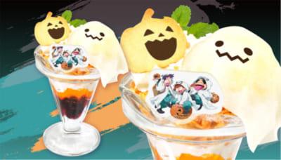 「忍たま乱太郎×アニメイトカフェ」乱太郎・きり丸・しんべヱのもちもちゴーストパフェ