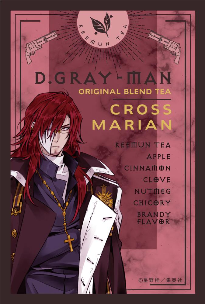 「D.Gray-man×銀色猫喫茶室」クロス・マリアン