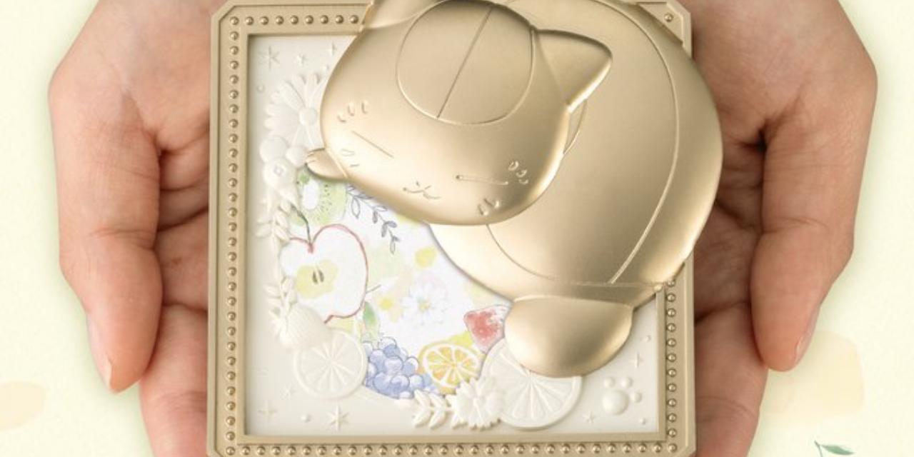 「夏目友人帳×一番コフレ」A賞・ニャンコ先生のフェイスパウダーが先行公開!