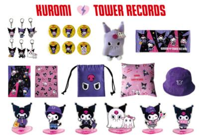 「クロミ × TOWER RECORDS 2021」ラインナップ