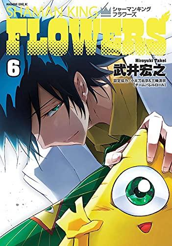 本日発売の新刊漫画・コミックス一覧【発売日:2021年9月16日】