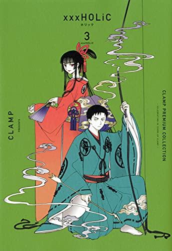 本日発売の新刊漫画・コミックス一覧【発売日:2021年9月6日】
