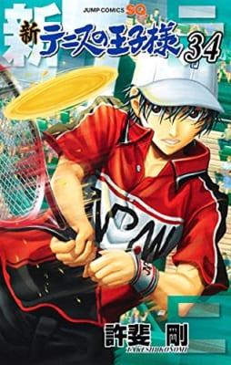 新テニスの王子様(34)