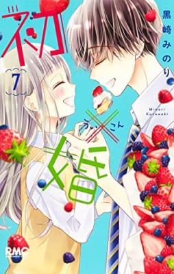 初×婚(7)