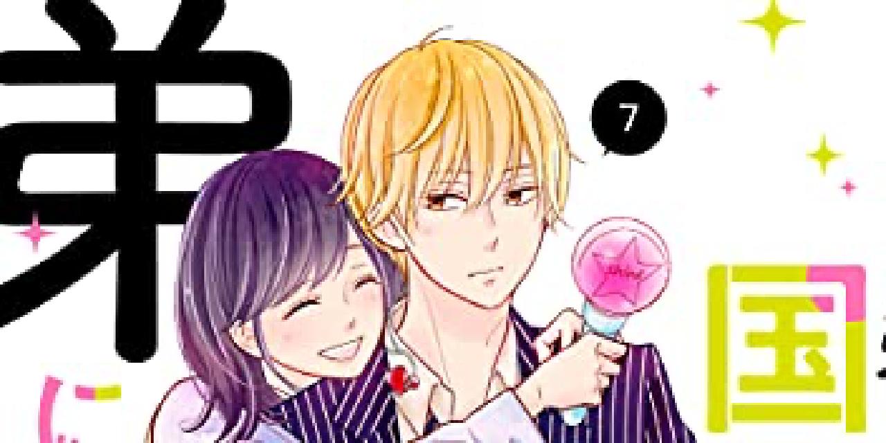 本日発売の新刊漫画・コミックス一覧【発売日:2021年9月8日】