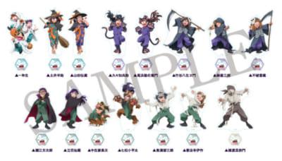 「忍たま乱太郎×アニメイトカフェ」BIGアクリルスタンドキーホルダー