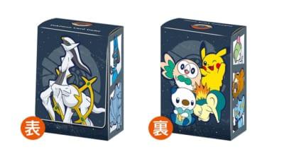 「Pokémon LEGENDS アルセウス」店舗別早期購入特典・セブンネットショッピング:ミニデッキケース