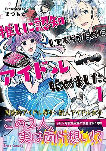 本日発売の新刊漫画・コミックス一覧【発売日:2021年9月14日】