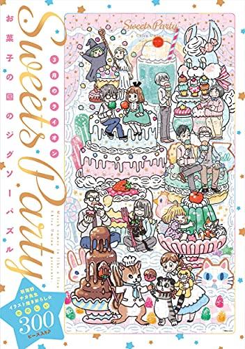 本日発売の新刊漫画・コミックス一覧【発売日:2021年9月29日】