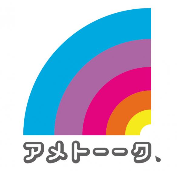 「アメトーーク!」9月16日(木)は「マンガ大好き芸人」特集!ケンドーコバヤシさんらが語る