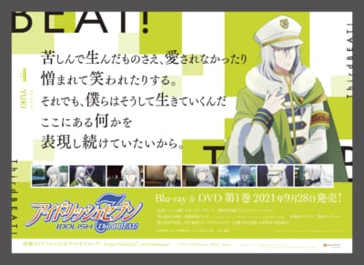 TVアニメ「アイドリッシュセブン Third BEAT!」駅広告 千