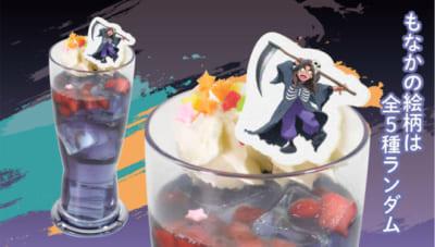 「忍たま乱太郎×アニメイトカフェ」忍たま百鬼夜行!五年生の段