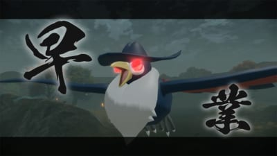 「Pokémon LEGENDS アルセウス」オヤブンの存在解禁!