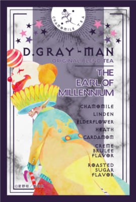 「D.Gray-man×銀色猫喫茶室」千年伯爵