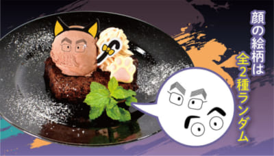 「忍たま乱太郎×アニメイトカフェ」兵助と勘右衛門の黒猫プレート