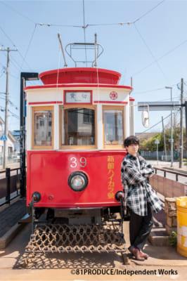 「君と旅する日曜日 vol.3」伊東健人さん 中面サンプルカット