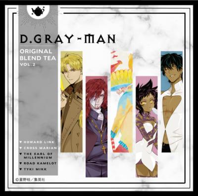 「D.Gray-man×銀色猫喫茶室」コラボ第二弾