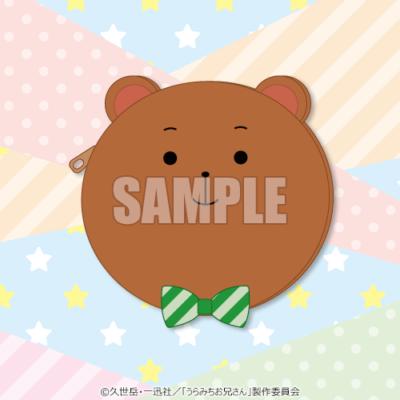 TVアニメ「うらみちお兄さん」楽天コレクション