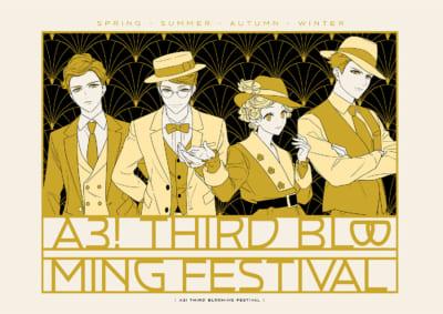 「A3! THIRD BLOOMING FESTIVAL」キービジュアル
