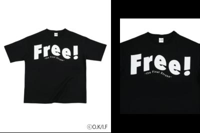 劇場版 Free!–the Final Stroke–×ZOZOTOWN Big silhouette Tee