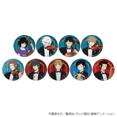 「ワールドトリガー THE MUSIC EXPO」グッズ:キービジュアル缶バッジ