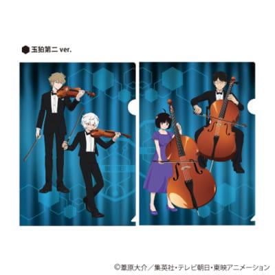 「ワールドトリガー THE MUSIC EXPO」グッズ:クリアファイルセット 玉狛第二セット