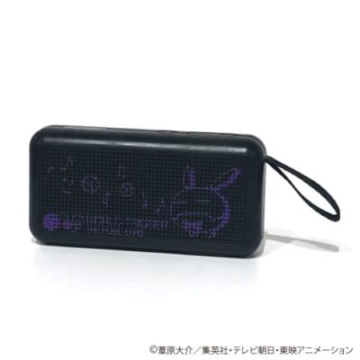 「ワールドトリガー THE MUSIC EXPO」グッズ:Bluetoothスピーカー