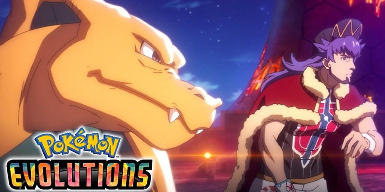 「ポケモン」25周年記念アニメ「Pokémon Evolutions」第1話公開!ガラル地方でダンデを描く