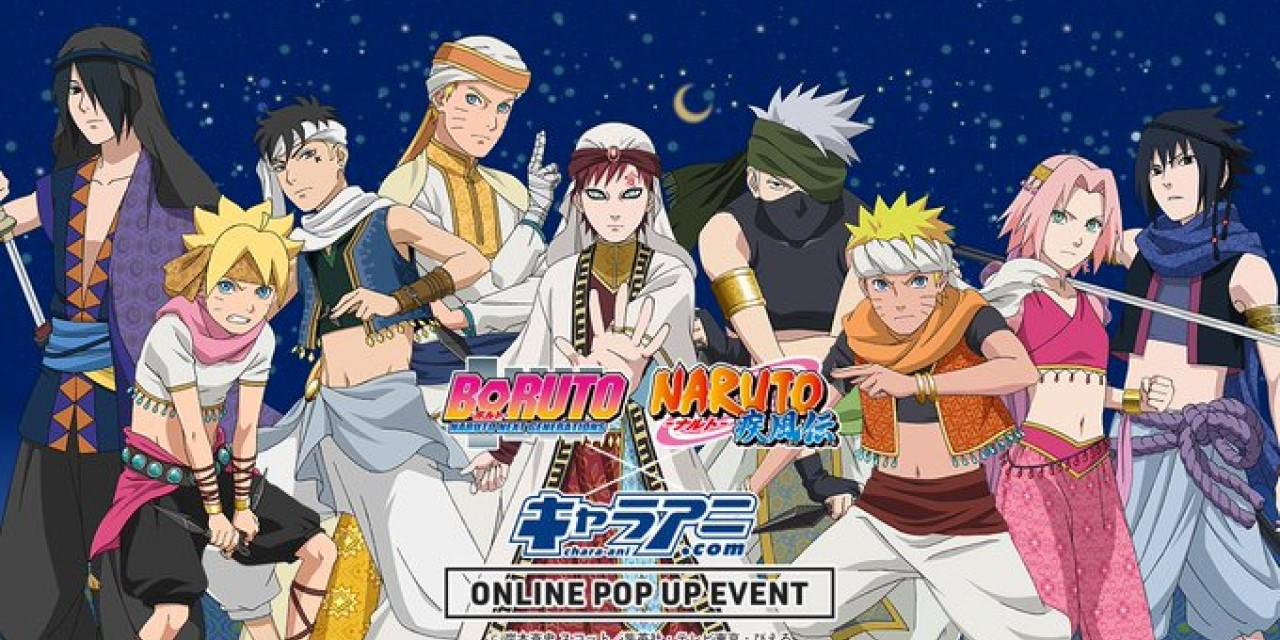 """「NARUTO」&「BORUTO」オンラインポップアップショップ第3弾が開催決定!テーマは""""友の国"""""""
