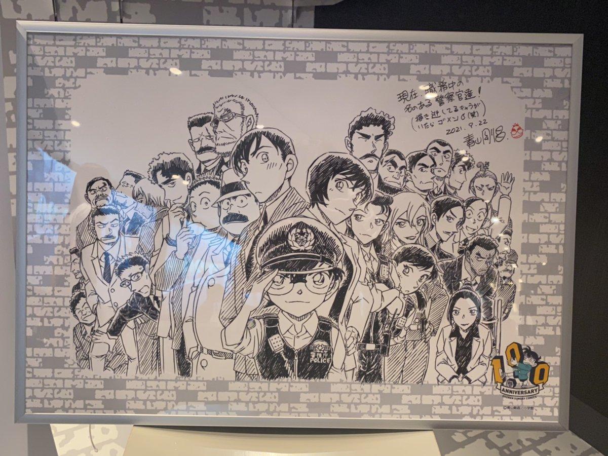 「名探偵コナンカフェ」青山剛昌先生が来店しイラストを描く!警察組&黒の組織で変化する安室透