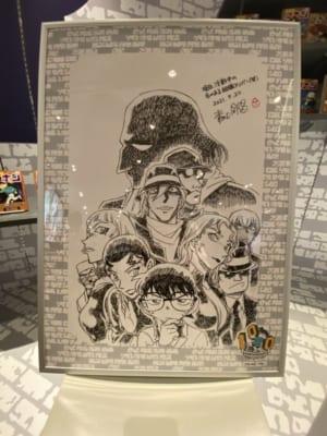 「名探偵コナンカフェ」青山剛昌先生描き下ろし黒の組織