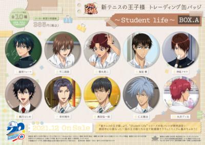 「新テニスの王子様」くつろぎコレクション第7弾~Student life~シリーズ トレーディング缶バッジ BOX.A
