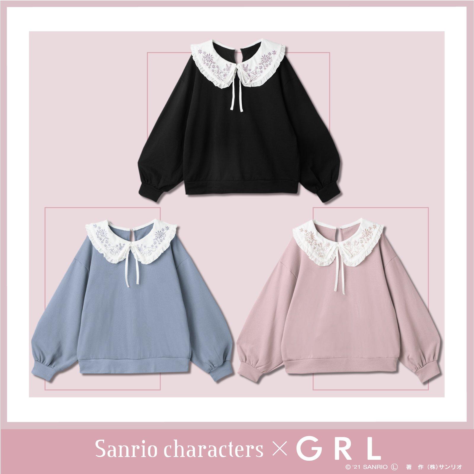「サンリオ×グレイル」刺繍襟が可愛い乙女心をくすぐるリボンスウェットが新登場!