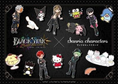 「ブラックスタ- -Theater Starless-」×サンリオキャラクターズ
