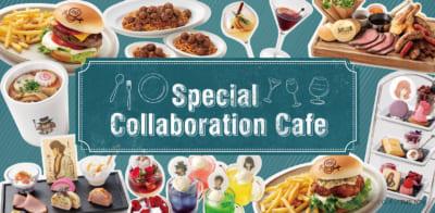 「ルパン三世 PART6」 SPECIAL COLLABORATION CAFE