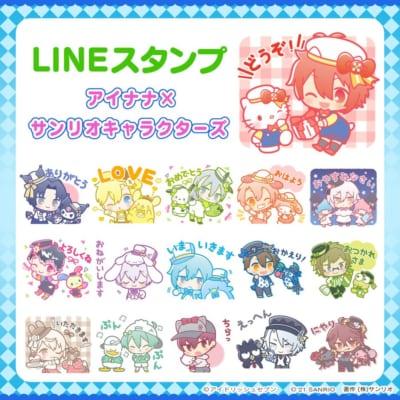 「アイナナ×サンリオキャラクターズ」LINEスタンプ