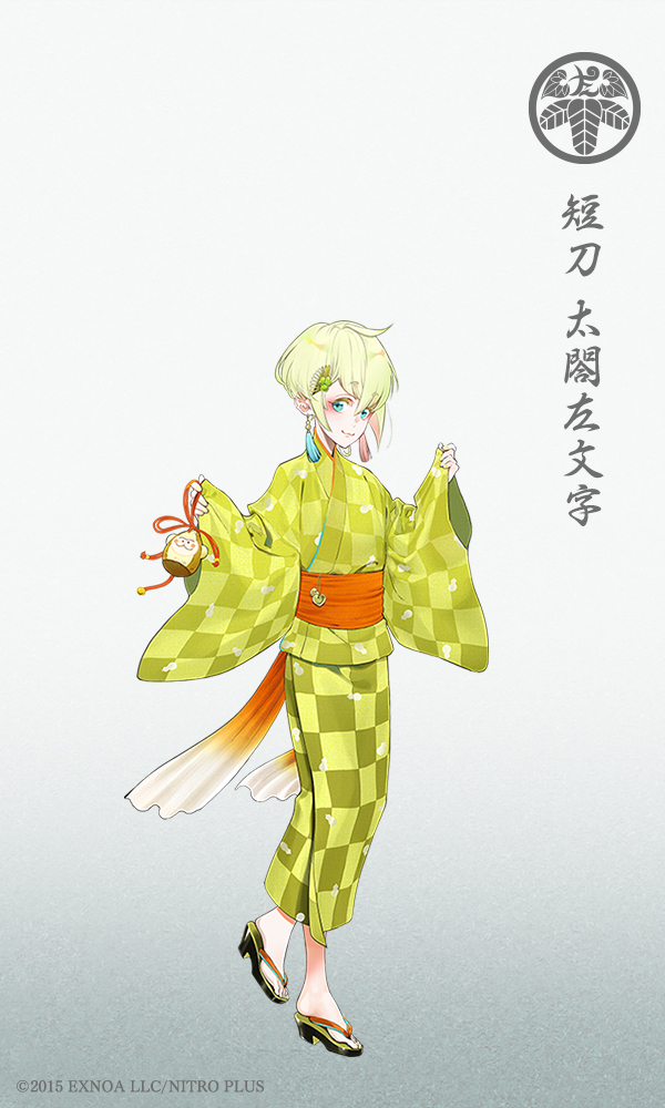「刀剣乱舞」軽装 第二十五弾:太閤左文字