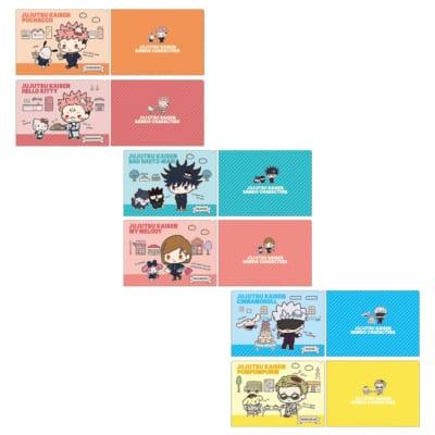「呪術廻戦×サンリオ」クリアファイルセット