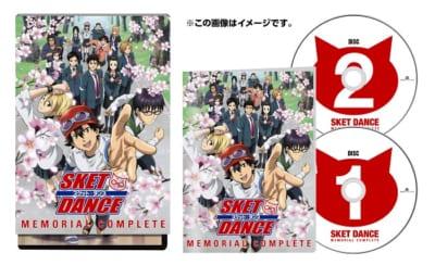 SKET DANCE Memorial Complete Blu-ray