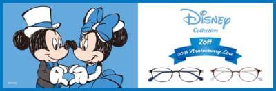 「ディズニー×Zoff」コラボメガネ ロゴ