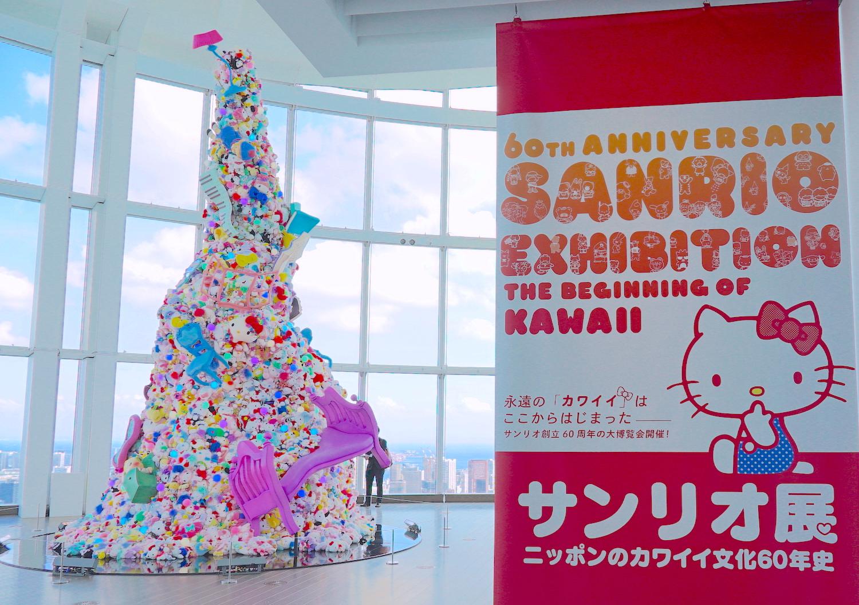 史上最大規模「サンリオ展」の魅力をたっぷりお届け!サンリオの可愛いと歴史を紐解く