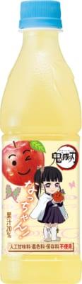 「鬼滅の刃×サントリー」なっちゃん りんご2