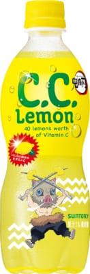 「鬼滅の刃×サントリー」C.C.レモン1