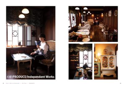 「君と旅する日曜日 vol.3」伊東健人さん ページ見開きサンプルカット2
