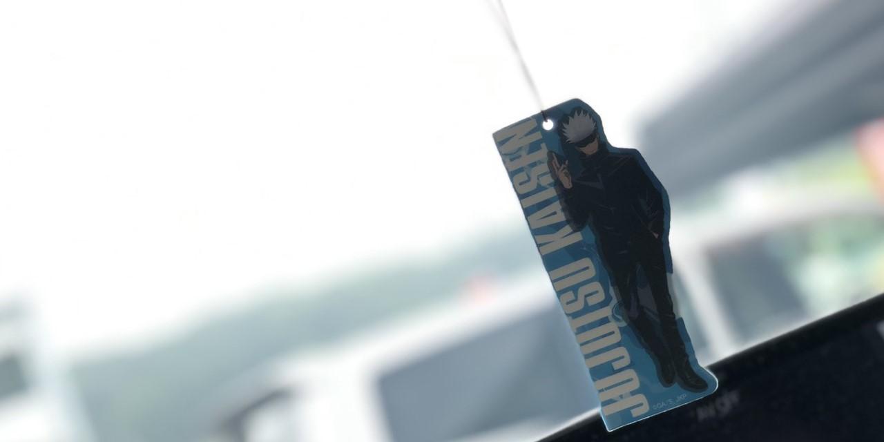 「呪術廻戦」五条先生からムスクの香り…?エアーフレッシュナー発売で車内に領域展開!