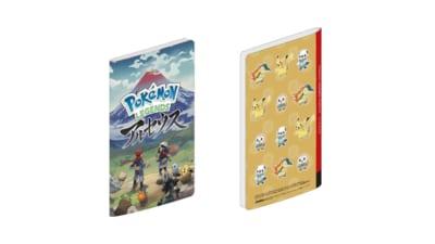 「Pokémon LEGENDS アルセウス」店舗別早期購入特典・ジョーシン:ノートブック