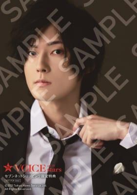 「TVガイドVOICE STARS vol.19」セブンネットショッピング購入特典・生写真:増田俊樹さん